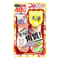 Ashiura Ran Run Express Horse Oil (Up to Foot Size 27 cm)