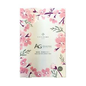 COCOCHI AG Facial Mask 5 Units Sakura
