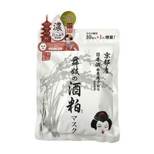 Maiko's Sake Lees Mask