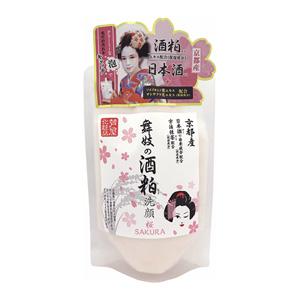 舞妓の酒粕洗顔 桜