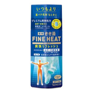 KIKIYU Fine Heat Sokai Refresh