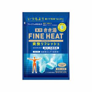 KIKIYU Fine Heat Sokai Refresh Sachet