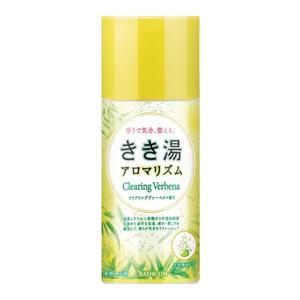KIKIYU Aroma Rhythm Clearing Verbena