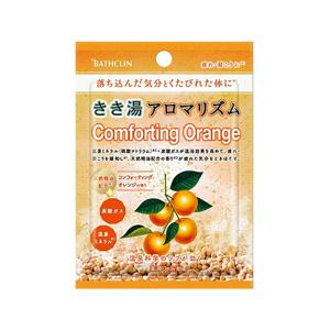 きき湯 アロマリズム コンフォーティングオレンジの香り 分包