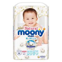 Natural Moony Man Pants M Size (46 units)