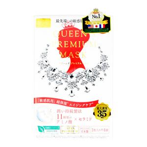 Queens Premium Masks Sensitive skin moisturizing mask 4 sheets