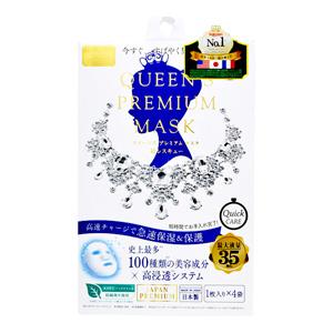 Queens Premium Masks Quick moisturizing rescue mask 4 sheets