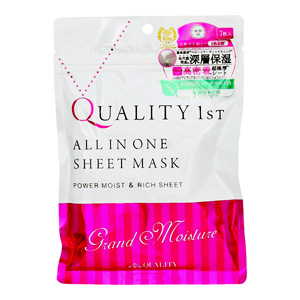 Quality Grand Moist 7 Pieces