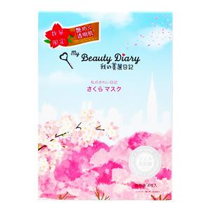 My Beautiful Diary Sakura Mask 4 pieces