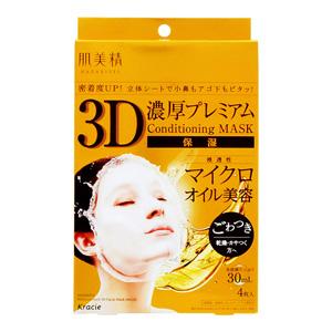 Skin Beauty 3D Thick Premium Mask (Moisturizing) 4 pcs