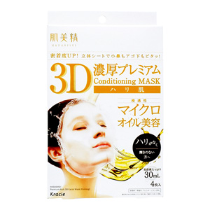 Skin Beauty 3D Thick Premium Mask (Firm Skin) 4 pieces