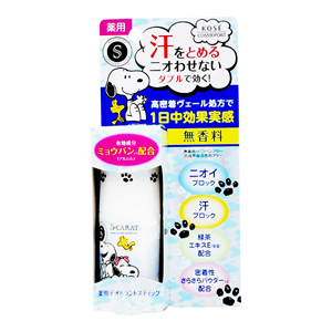 Escarat Medicated Deodorant Stick Unscented
