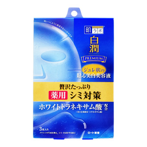 Skin Lab White Premium Medicated Penetration Whitening Gel Mask 3 Sheets