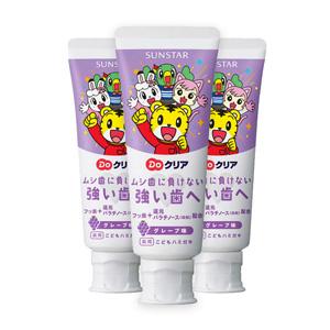Sunstar Do Clear Children's Toothpaste, Grape Flavor, 70g