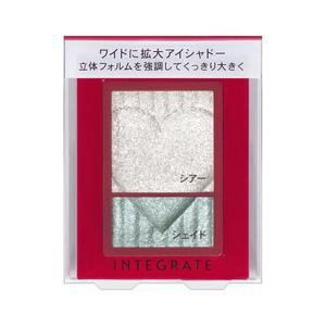 インテグレート ワイドルックアイズ WT974
