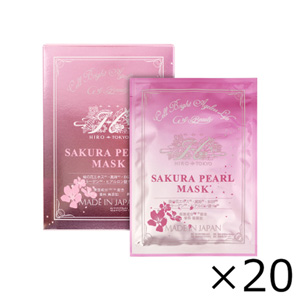 Cherry Blossom Pearl Mask 20 piece set