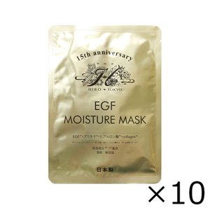EGF Moisture Mask 10 piece set