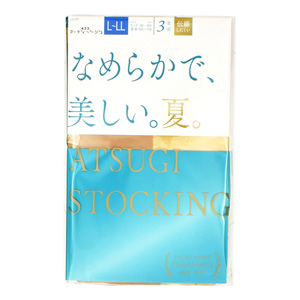ATSUGI Smooth-and-Beautiful pantyhose 3 pairs(Nudie Beige) (433) L-LL