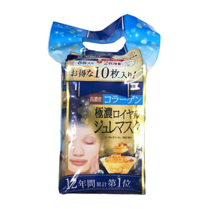 Clear Turn Premium Royal Jelly Mask, Collagen 2pack+2piece