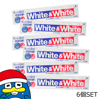 Lion White & White *6
