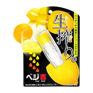 Vegi Kichi Lemon / Orange Juicer