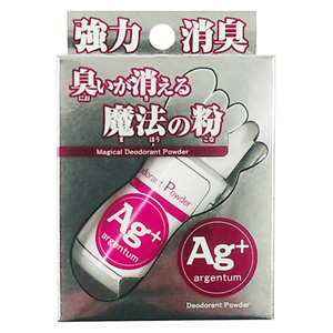 Magic Powder that Eliminates Odors Ag