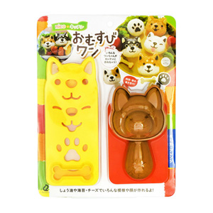 Dog Onigiri Rice Ball Set