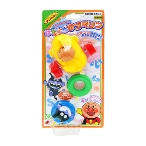 Anpanman, Let's Connect and Play! Nakayoshi Submarine