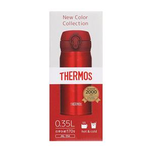 Thermos Vacuum Insulation Portable Mug 350ml JNL-354-MTR