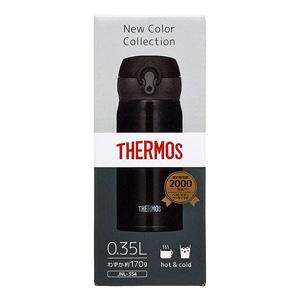 Thermos Vacuum Insulation Portable Mug 350ml JNL-354-PBK