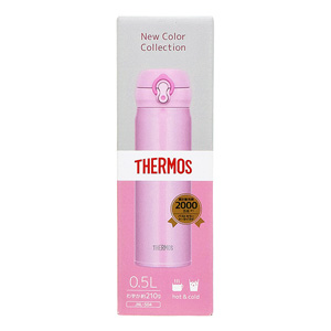 Thermos Vacuum Insulation Portable Mug 500ml JNL-504-LP
