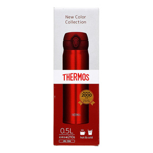 Thermos Vacuum Insulation Portable Mug 500ml JNL-504-MTR