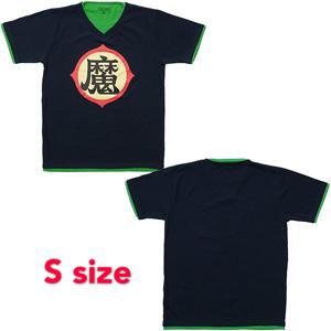 Dragon Ball Z T-shirt 「魔」 S navy