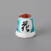 Kutani Thimble 100 Yayoi Yamamoto Piece, Flower