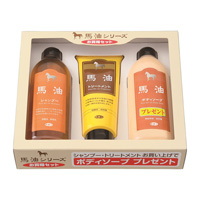 Tabibijin Horse Oil Value Set