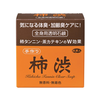 Tabibijin Persimmon Juice Full Body Transparent Soap 100g