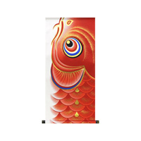 Kinsai Shori Hanging Scroll, Red