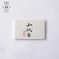 [Incense] WASHI INCENCE, Tea Tree