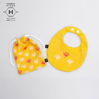 Fanfare baby bib kit, Fluff In The Air