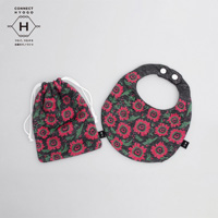 Fanfare baby bib kit, Flowers Blossoming At Night