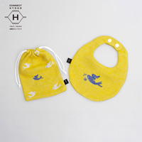 Fanfare baby bib kit, Happy Blue Bird