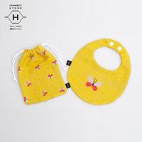 Fanfare baby bib kit, Butterflies