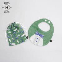 Fanfare baby bib kit, Butterfly Necktie, Boy