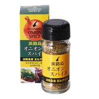 Onion Spice Bottle, w/Box