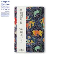 Echizen Fools Washi, Fukuno Cocochi Notebook, Shikami-Cho Jumon-Nishiki