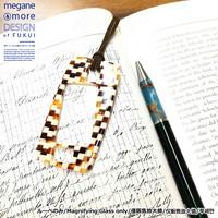 KISSO Dirocca Pendant Magnifying Glass, Sepia