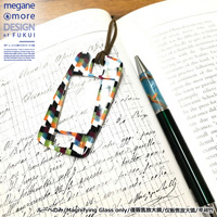 KISSO Dirocca Pendant Magnifying Glass, Multi Color