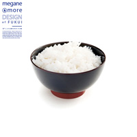 Rice Bowl, Dark Brown x Orange