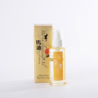 Tankokusen Horse Oil Cleansing Oil 100ml