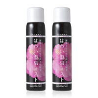 Hawai Hot Spring Mist, Large, Set of 2